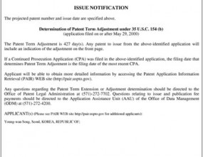 Issue Notification